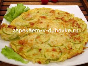 рецепт приготовления запеканки из кабачка в духовке с сыром 2