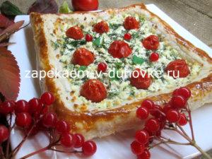 тарт с творогом помидорами и зеленью