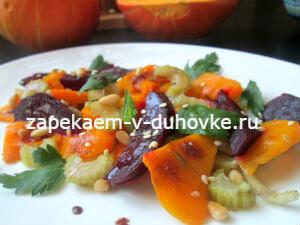 вкусный салат из свеклы с тыквой и сельдереем