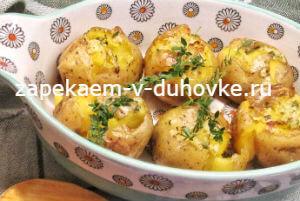 Запеченный с тимьяном картофель