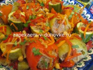 Фаршированные перцы и кабачки запеченные в духовке