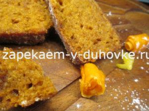 Морковно-апельсиновый кекс с пряностями и цукатами