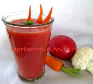 морковный смузи с помидорами и цветной капустой