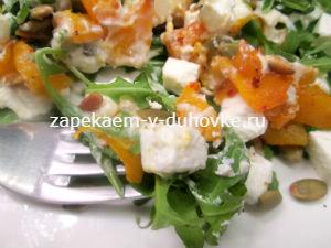 салат из запеченной в духовке тыквы
