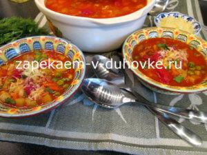 """минестроне -""""большой"""" итальянский суп с беконом фото"""