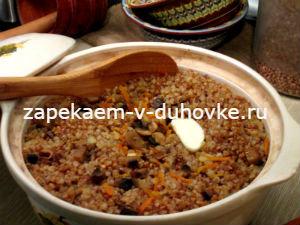 гречка запеченная в горшочках по-купечески со свининой и грибами