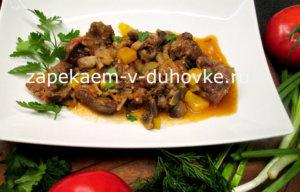Куриная печень с овощами и грибами
