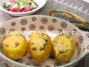 Картофель фаршированный грибами по-монастырски