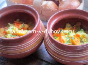 Репа с овощами в горшочках по-монастырски