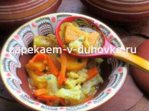 Репа с овощами запеченная в горшочках по-монастырски