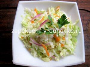 капустный витаминный салат