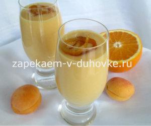 Абрикосовый мусс с апельсинами
