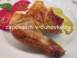 курица с имбирем, запеченная в духовке