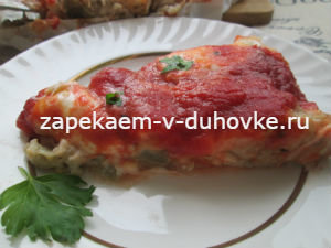 пицца из баклажанов без теста