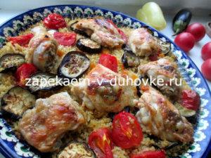 запеченная курица в фольге с булгуром и овощами по-восточному