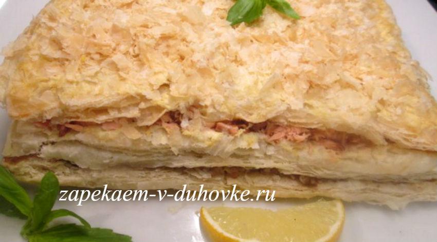 Торт закуска рыбный Наполеон