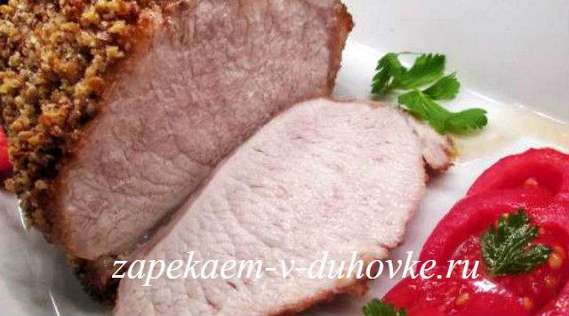 свинина,запеченная в орехах