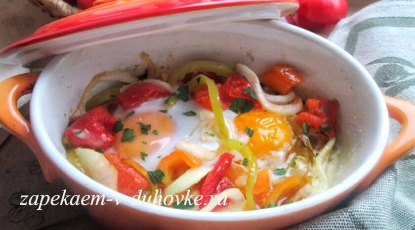 яичница запеченная по-болгарски