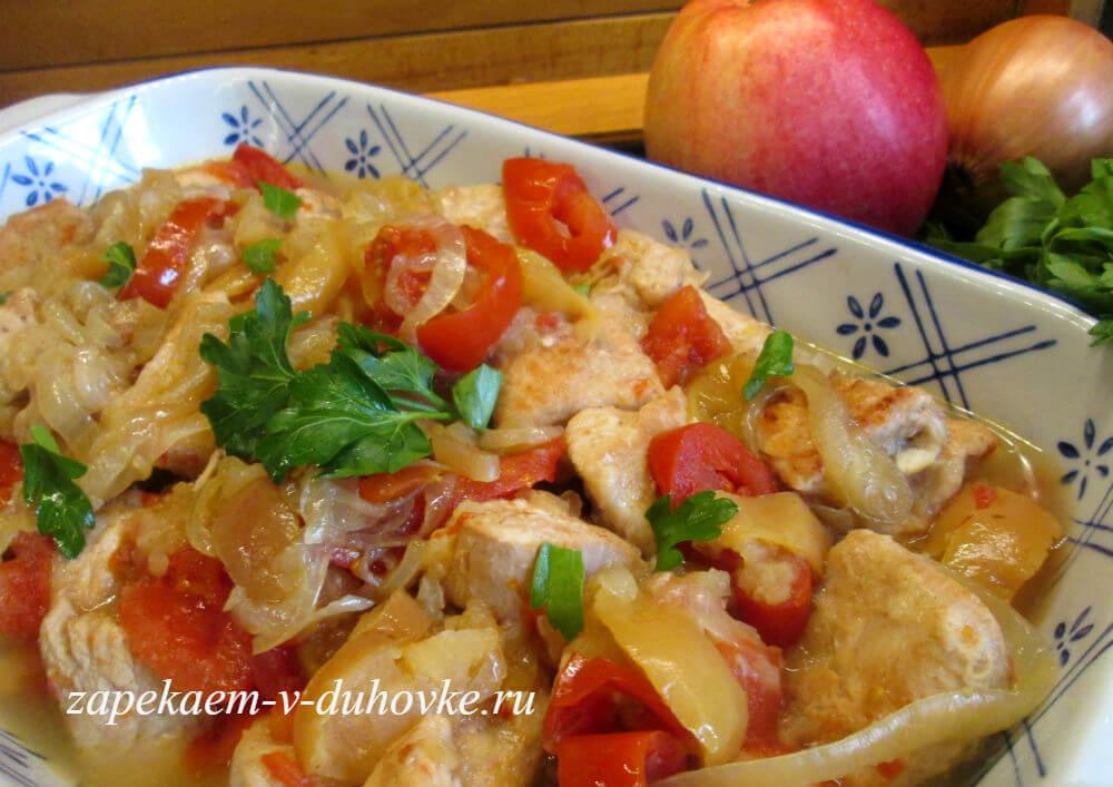 филе индейки,запеченное с яблоками