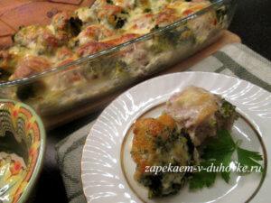 фрикадельки запеченные с брокколи в соусе