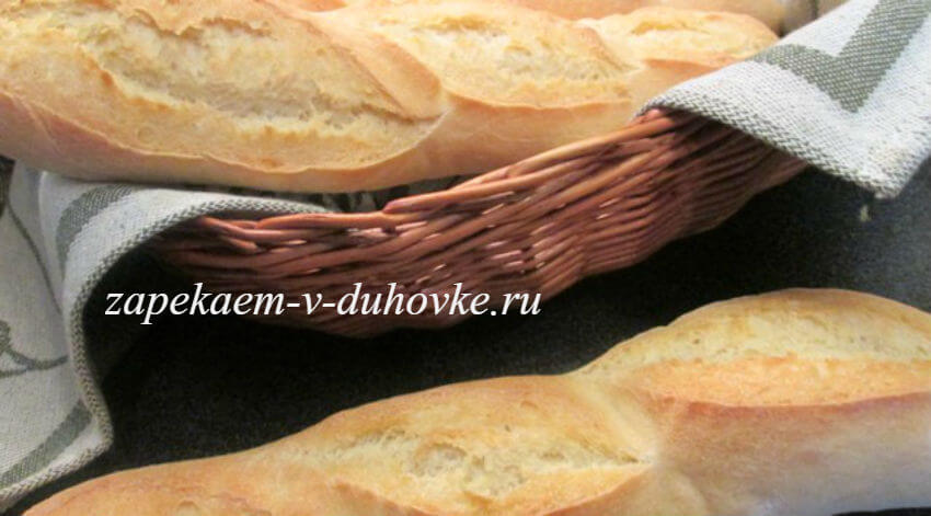 Французский багет фото