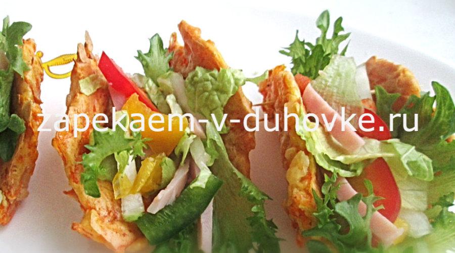 Запеченные морковные такос с начинкой из ветчинного салата