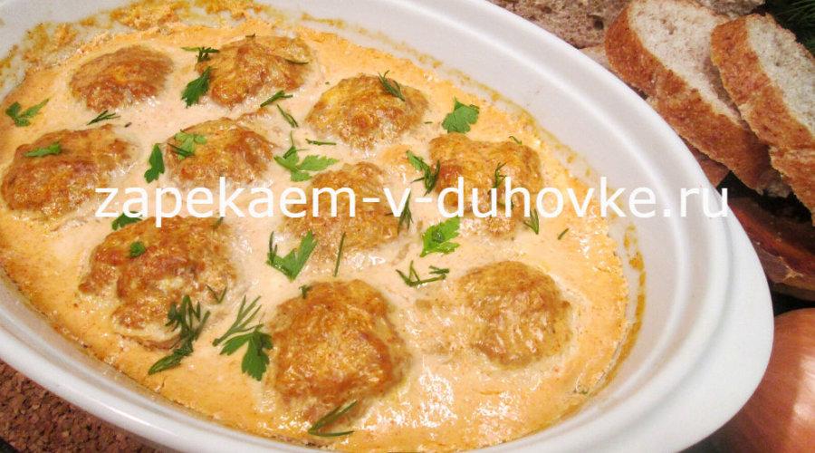 фрикадельки из кеты запеченные в сметанном соусе