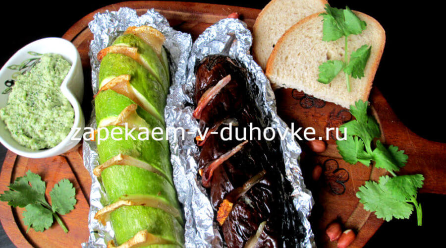 Фаршированные цукини и баклажаны запеченные под грилем