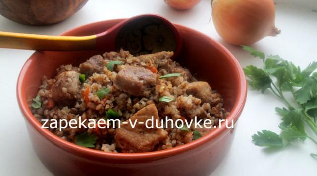 Гречка свинина и овощи в горшочках по-купечески