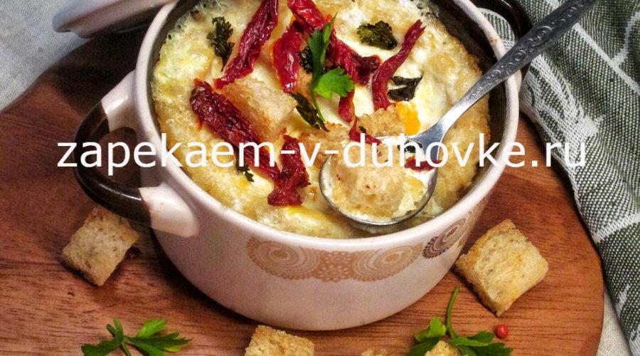 пюре из сельдерея запеченное с яйцами