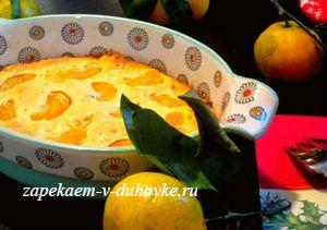 мандариновый пирог-запеканка по-базельски