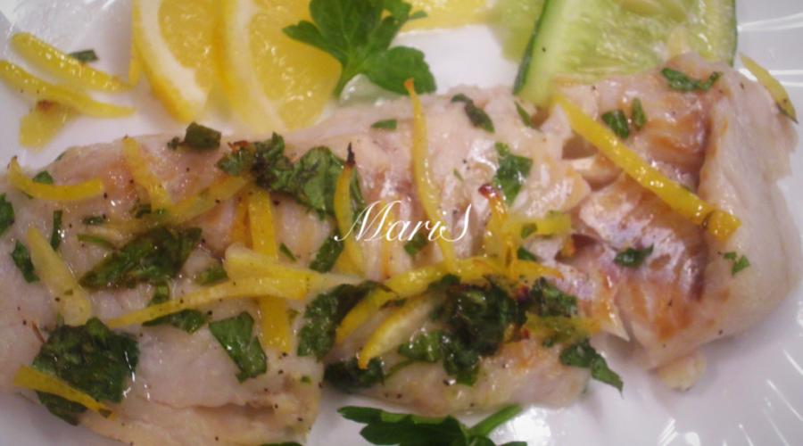 запеченная рыба в духовке с цедрой,сельдереем