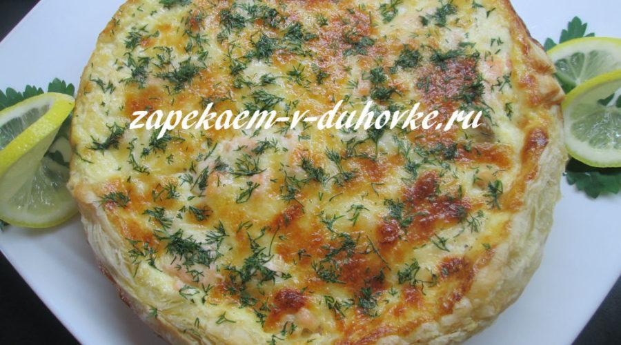 Французский киш с лососем и козьим сыром