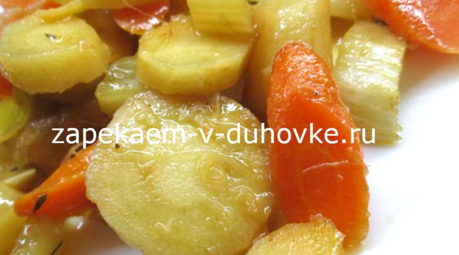 Запеченные овощи в пряном маринаде и глазури
