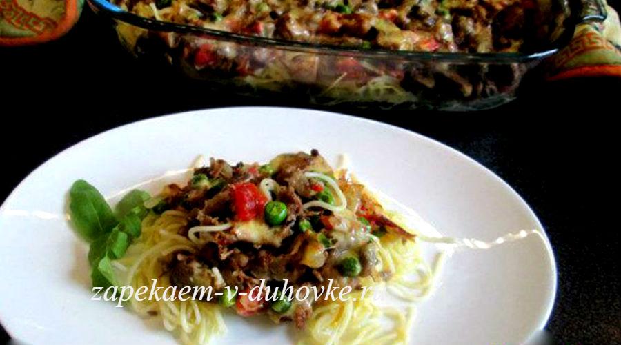 Запеканка из спагетти с мясом и овощами