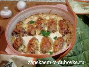 крученики с грибами, запеченные в сметанном соусе