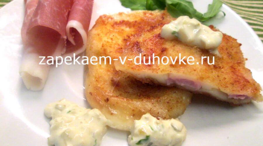 жареный сыр с начинкой из бекона по-чешски