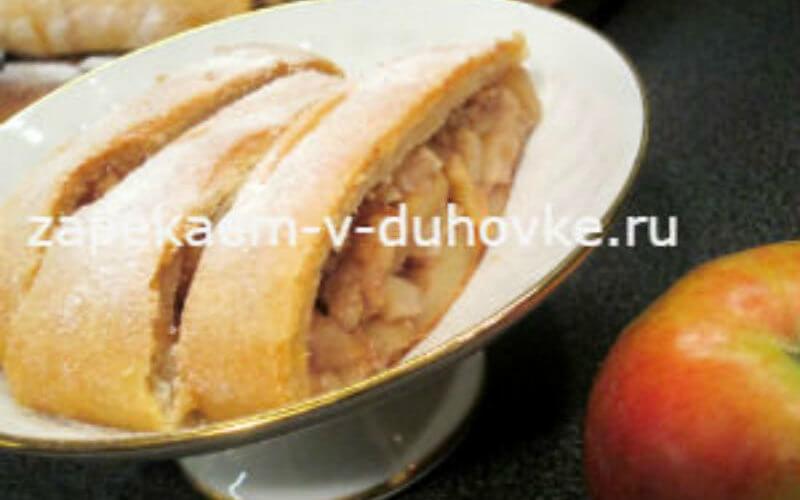 Яблочный штрудель из творожного теста
