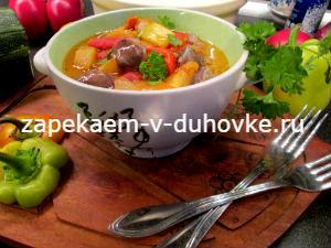 Жаркое из куриных потрошков с овощами