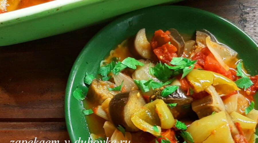 баклажаны запеченные в духовк с помидорами по-охотничьи