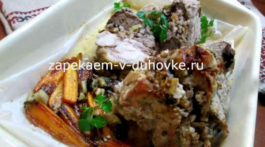 Свинина запеченная с гречкой и грибами
