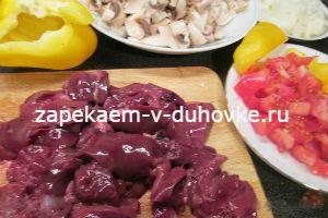 Рецепт куриной печени с овощами и грибами