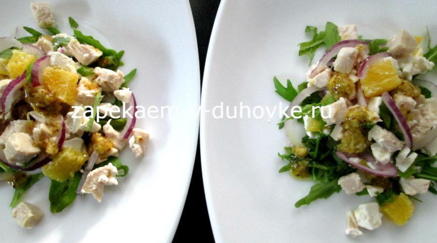 Салат из курицы и сыра фета с апельсинами