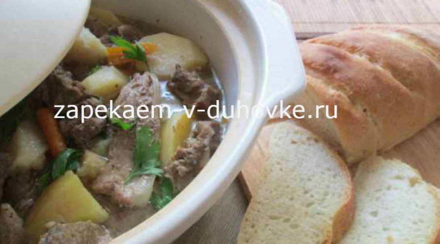 Мясо по-эльзасски с овощами и пряными травами в духовке