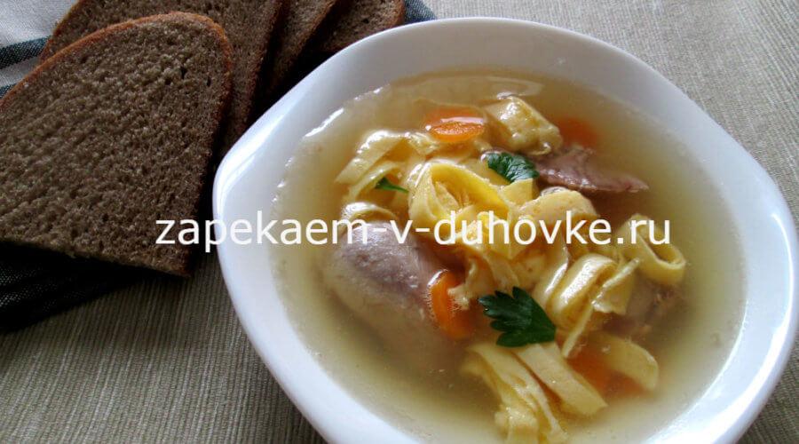 Суп куриный с лапшой из яиц по-австрийски