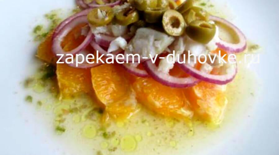 Салат из трески Ремохон. испанский Ремохон рецепт