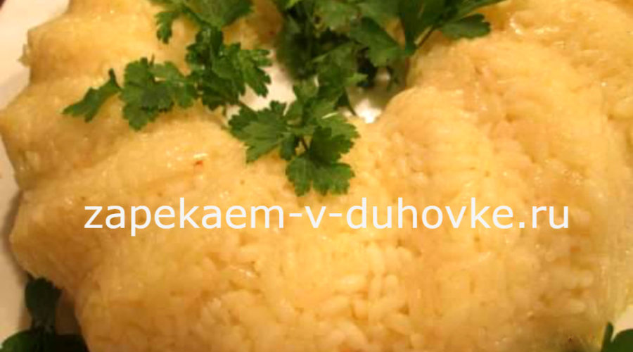 Рыба в мятном соусе запеченная в рисовом кольце