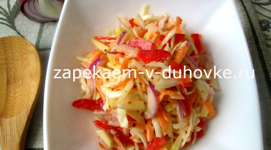 Овощной салат Коул сло