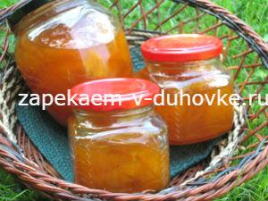 Варенье абрикосово-лимонное на коньяке