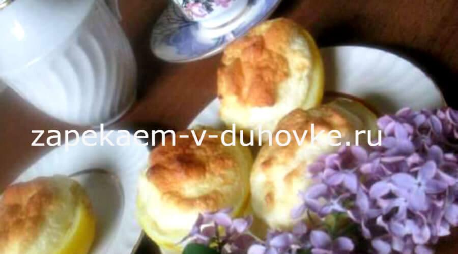 суфле, запеченное в лимонных корзиночках